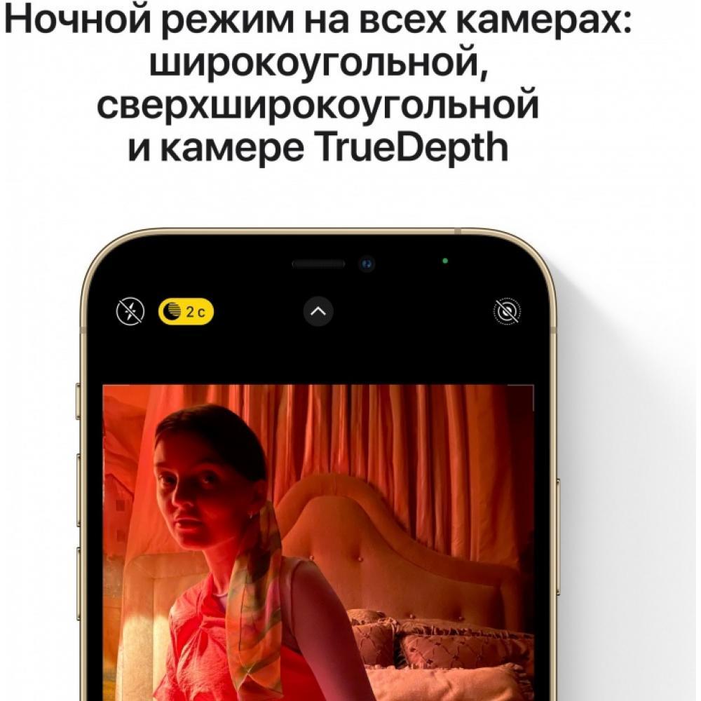 Смартфон Apple iPhone 12 Pro 128GB золотой