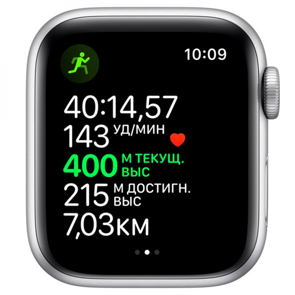 Смарт часы Apple Watch Series 5, 44 мм, корпус из алюминия серебристого цвета, белый спортивный браслет