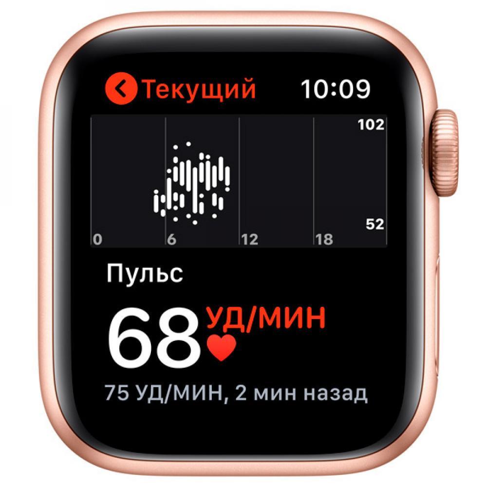Смарт часы Apple Watch Series 5, 44 мм, корпус из алюминия золотого цвета, спортивный браслет - розовый песок