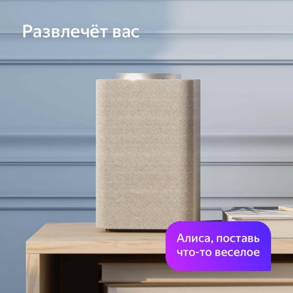 Умная колонка Яндекс Станция, чёрный