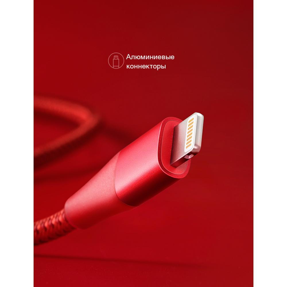 Кабель Anker Powerline+ II lightning 0.9 м Red, A8452