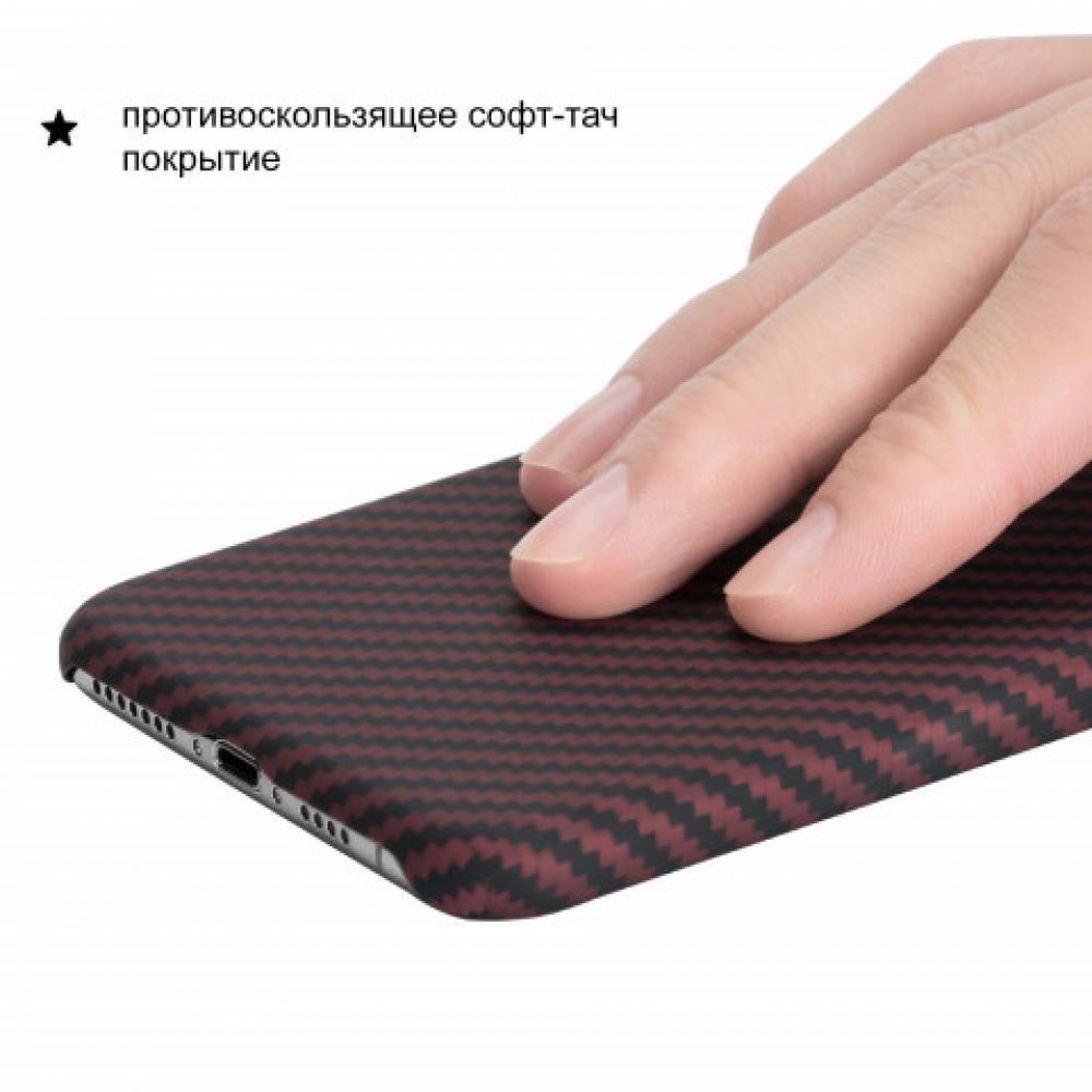 Чехол Pitaka для Apple iPhone XS Max, черно-красный, кевлар (арамид)