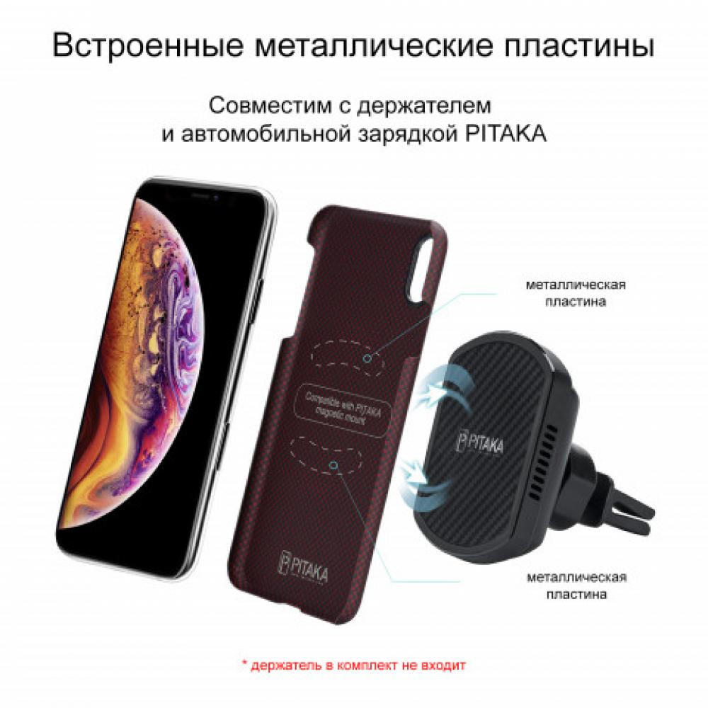 Чехол Pitaka для Apple iPhone XS Max, черно-красный (шахматное плетение), кевлар (арамид)