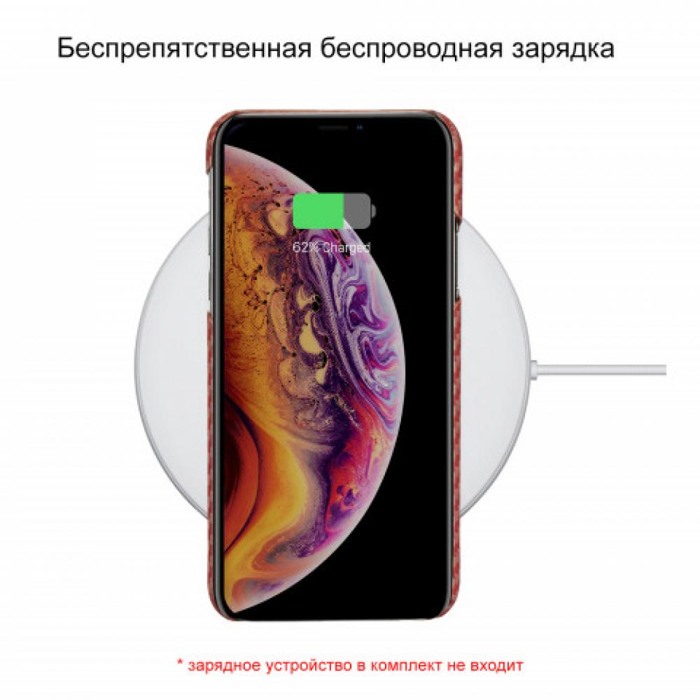 Чехол Pitaka для Apple iPhone XS Max, красно-оранжевый, кевлар (арамид)