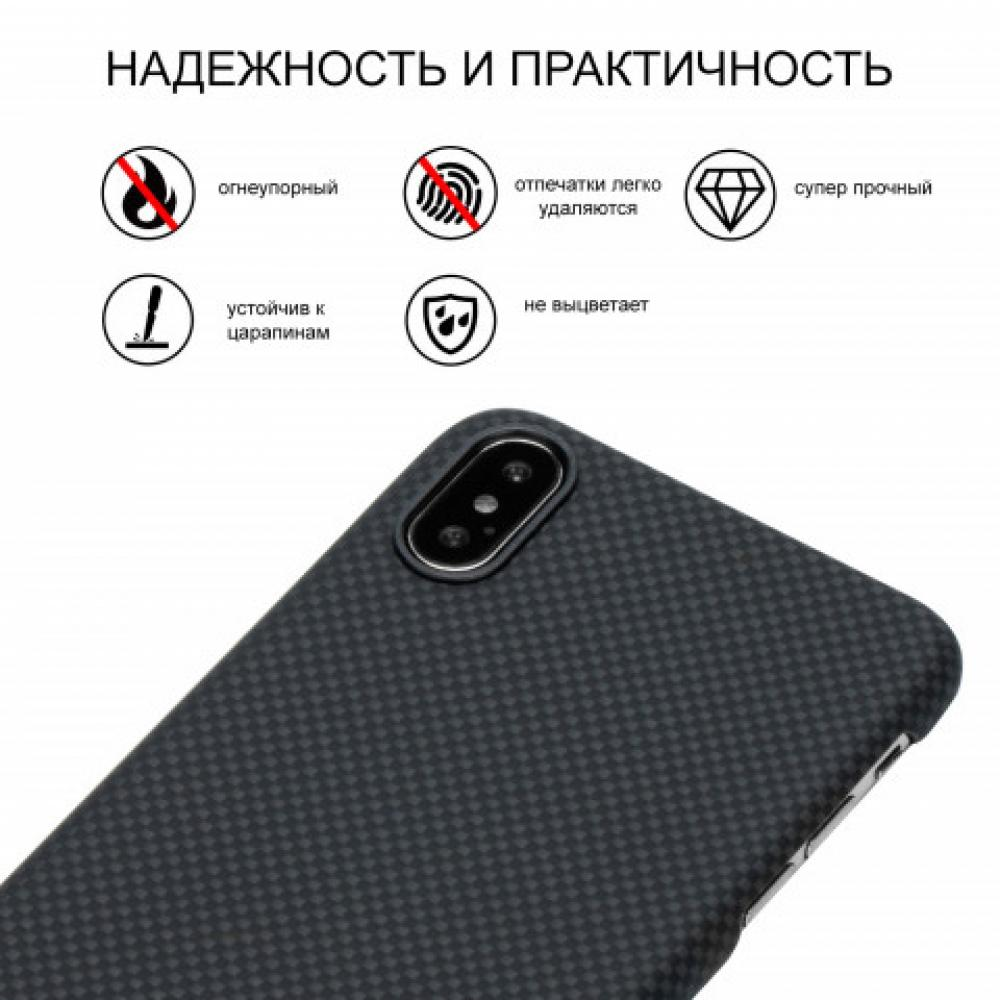 Чехол Pitaka для Apple iPhone XS, черно-серый (шахматное плетение), кевлар (арамид)