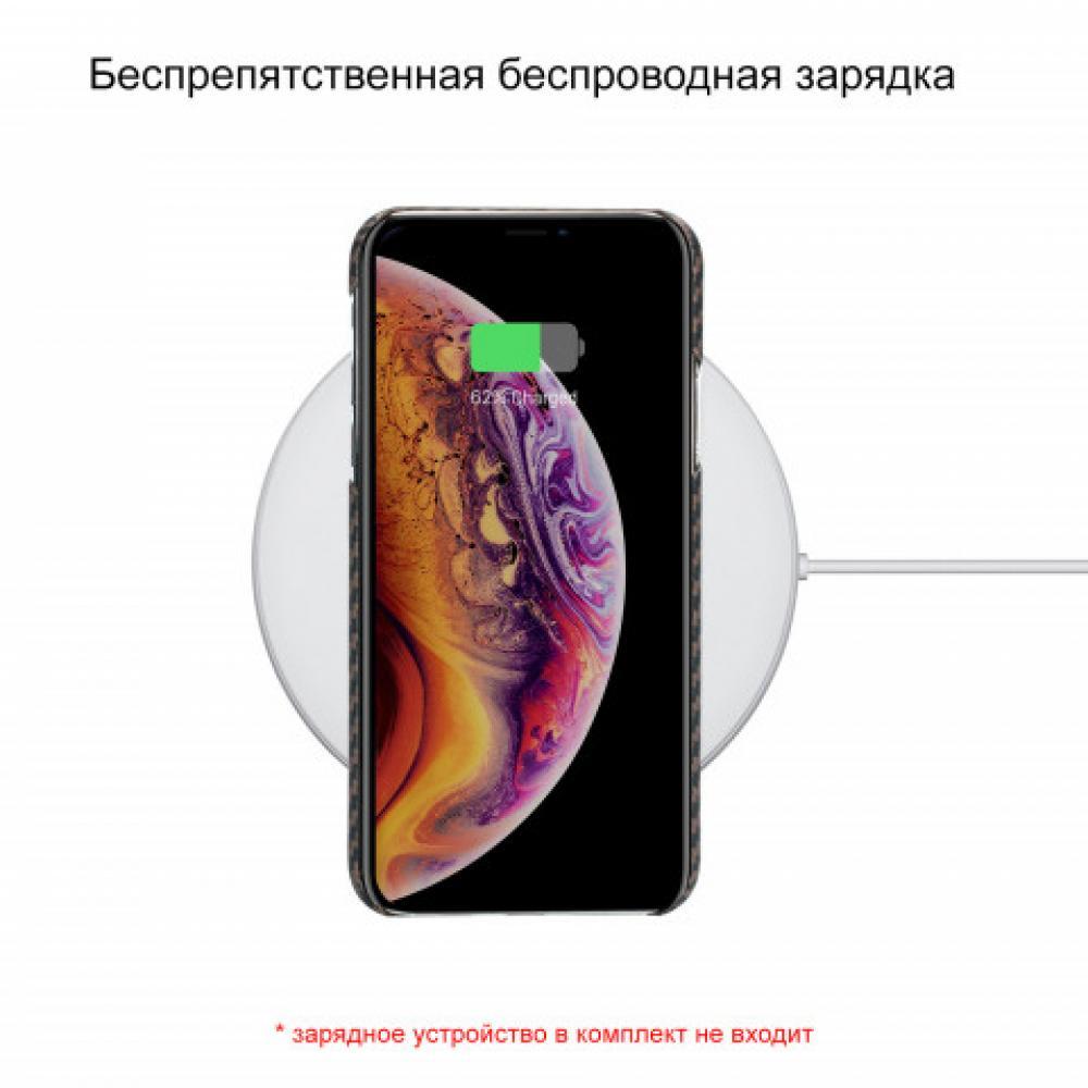 Чехол Pitaka для Apple iPhone XS, черно-коричневый, кевлар (арамид)