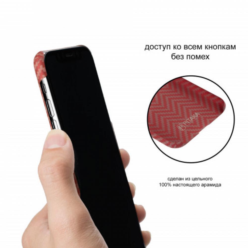 Чехол Pitaka для Apple iPhone XS, красно-оранжевый, кевлар (арамид)
