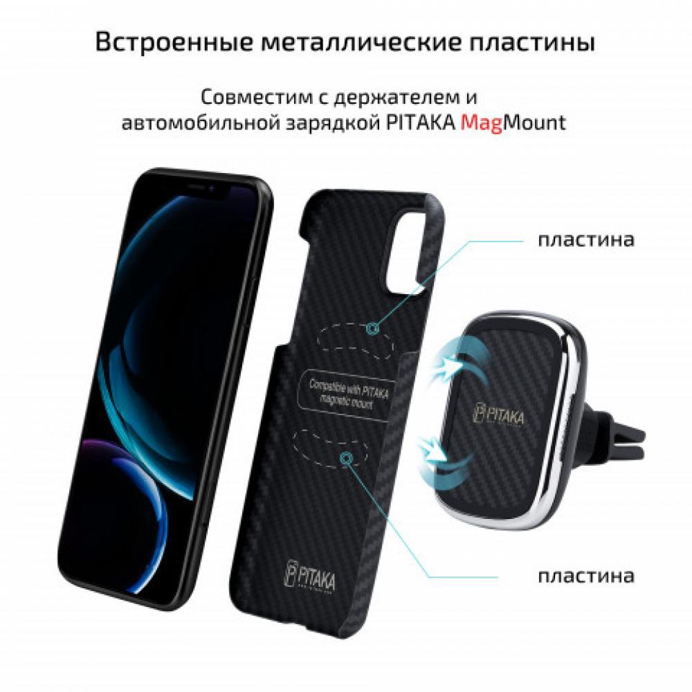 Чехол Pitaka для Apple iPhone 11 Pro Max, черно-серый, кевлар (арамид)