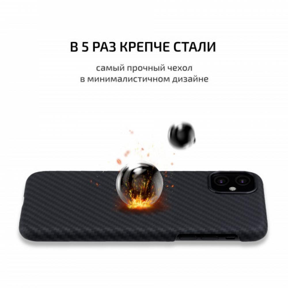 Чехол Pitaka для Apple iPhone 11, черно-серый, кевлар (арамид)