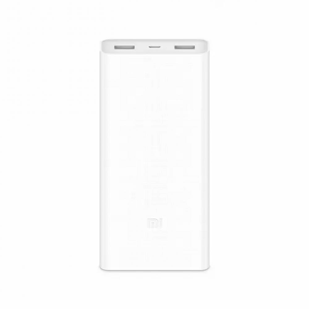 Внешний аккумулятор Xiaomi Mi Power Bank 2C 20000 mAh